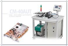 CM-40 AUT / VGA,DVI Automatic Screw Feeder